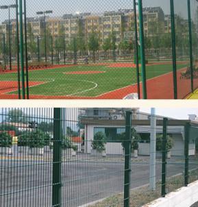 護欄網建筑用網隔離柵帶肋鋼觔小區圍欄 1