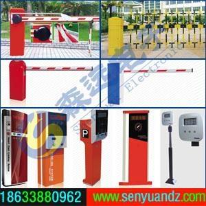 石家莊停車場系統 2