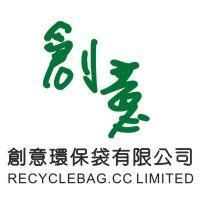 創意環保袋有限公司