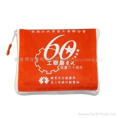 尼龍摺合袋 1
