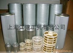 供應各種類型濾芯