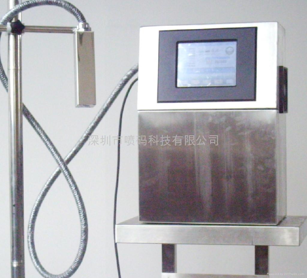 深圳电芯喷码机 1