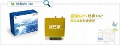 物流货运行业GPS车辆定位终端