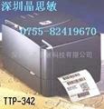 晶思敏科技優惠供應TSC TTP-244標籤打印機 2