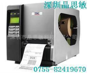 晶思敏科技優惠供應TSC TTP-244標籤打印機 4