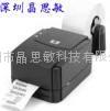 最适合中小型生产的条码打印机
