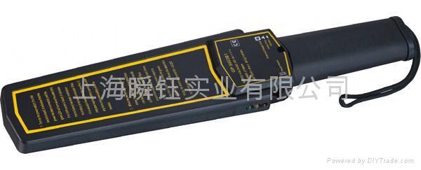 超高灵敏型多功能手持式金属探测器 3