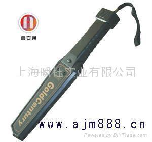 超高灵敏型多功能手持式金属探测器 4