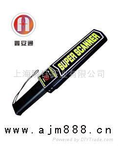 超高灵敏型多功能手持式金属探测器 5