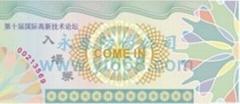 大型门票防伪印刷