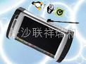 PDA手持POS机LXR0610