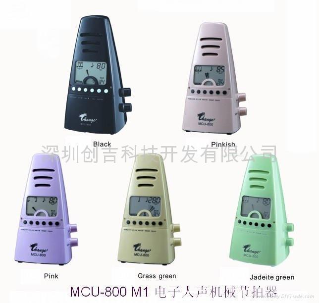 电子人声机械节拍器 1