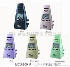 电子人声机械节拍器