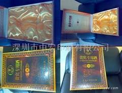 深圳高档木质白酒盒印刷包装生产