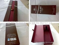 深圳精美紙質葡萄酒盒