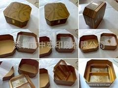 深圳高檔紙質食品盒生產
