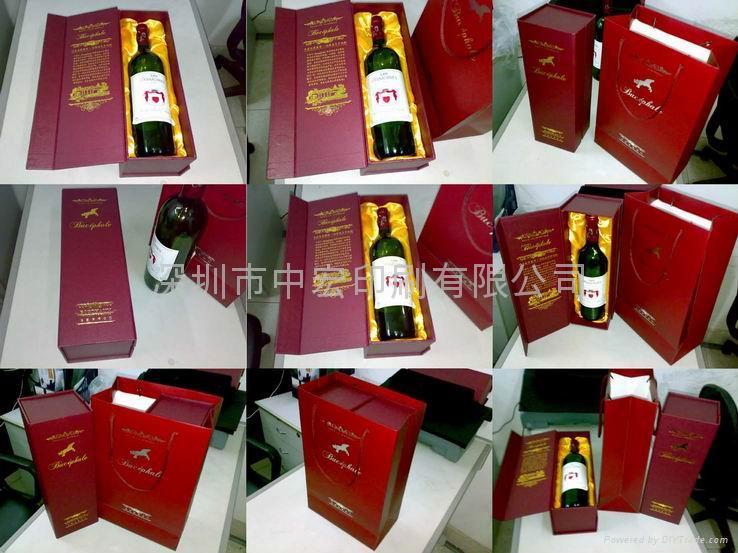 高檔木質葡萄酒盒 2