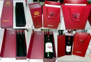 高檔木質葡萄酒盒 5