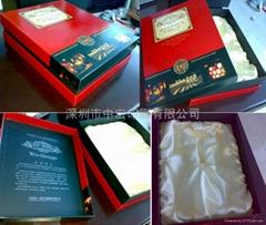 深圳市雙支裝紅酒盒
