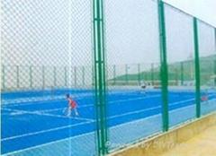 chian link fencing