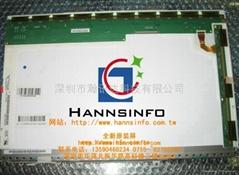 "B141EW05 V.0 14.1"" 笔记本液晶屏"