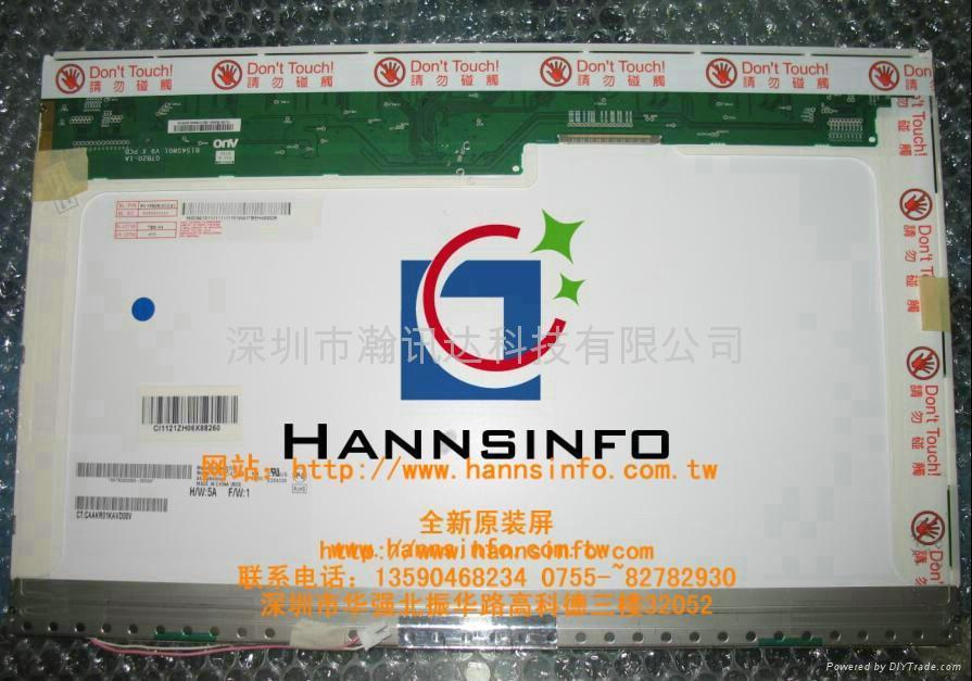 B154SW01 V9 友达液晶屏 笔记本液晶屏 1