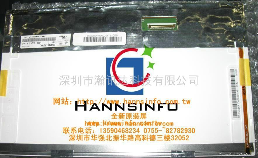 """HSD1001FW1-A00 10.1"""" 笔记本液晶屏 1"""