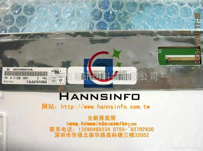 """HSD1001FW1-A00 10.1"""" 笔记本液晶屏 2"""