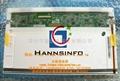 """HSD1001FW1-A00 10.1"""" 笔记本液晶屏 3"""