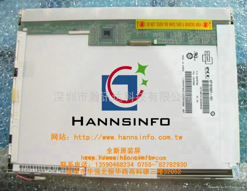 "HT121X01-L01 12.1""液晶屏 笔记本液晶屏 1"