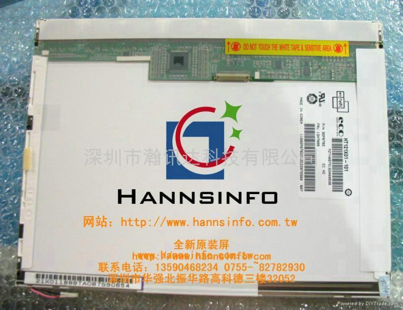 "HT121X01-L01 12.1""液晶屏 笔记本液晶屏 4"