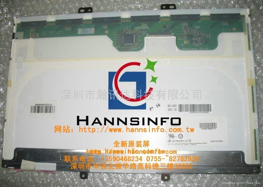 "LP154W01-A3K5 15.4"" 液晶屏 笔记本液晶屏 1"