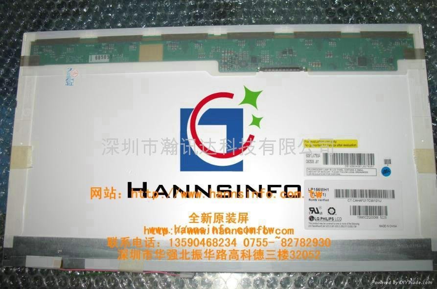 LP156WH1-TLC1 15.6 液晶屏 笔记本液晶屏 1
