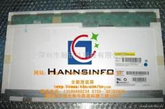 LP156WH1-TLC1 15.6 液晶屏 笔记本液晶屏