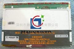 N154I4-L04 15.4 液晶屏 笔记本液晶屏
