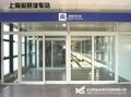 KBB Sliding Door 3
