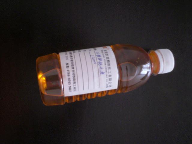 不锈铁环保钝化液 1
