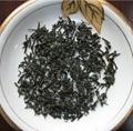 Orgaince green tea