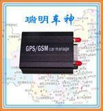 GPS防盗器