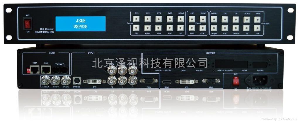 LED視頻處理器 VXP838 1