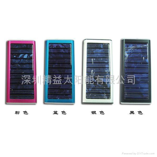 太陽能手機電池 1