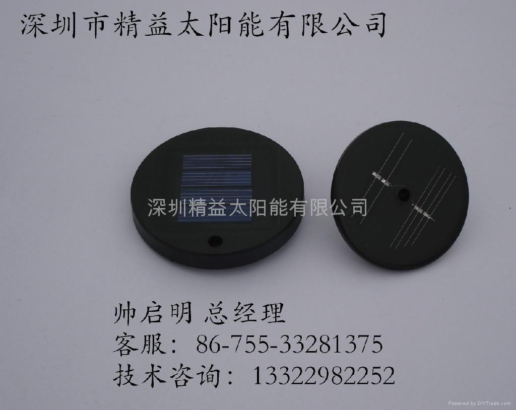 太陽能搖頭公仔用電池組件 1