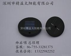 太陽能搖頭公仔用電池組件