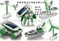 6合1太陽能玩具滴膠板35*2