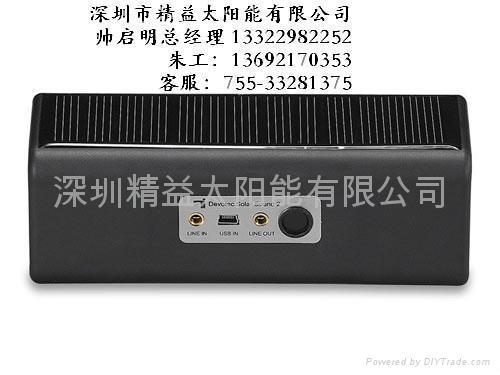 太陽能音箱電池組件,太陽能滴膠板,滴膠板,滴膠組件 2