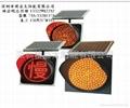 太陽能信號燈層壓板