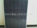 太陽能層壓板 3