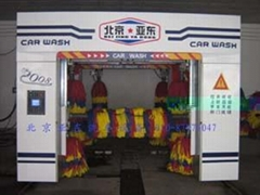 car wash system(sys-501)