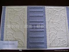 愛利特機織地毯——純棉線與丙綸混紡