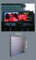 Outdoor Led full color screen Display P25 1
